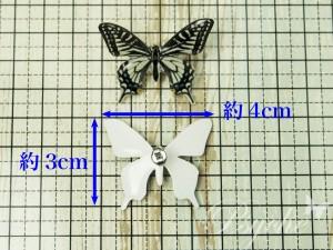 ナミアゲハ 蝶の標本ピアス(片耳)