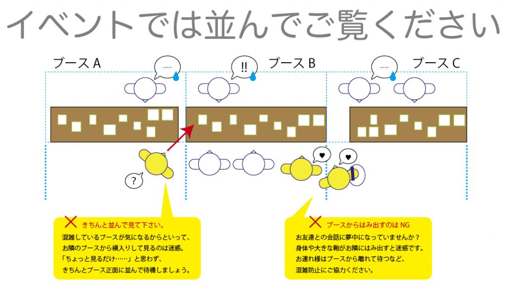 event_retu_2_16_9