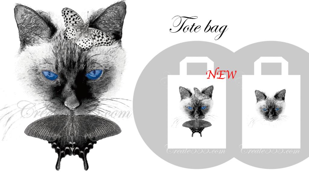 tote_08_cat_1