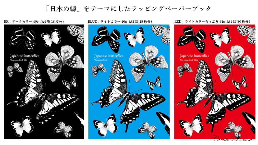 book_01_japan